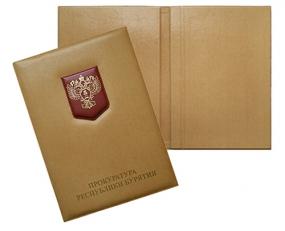 Папка Адресная (на подпись, поздравительная)