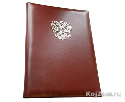 Папка На Подпись Руководителю С Широким Корешком